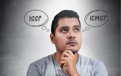 A Tributação do Software: ISS (Serviço) ou ICMS (Mercadoria)?